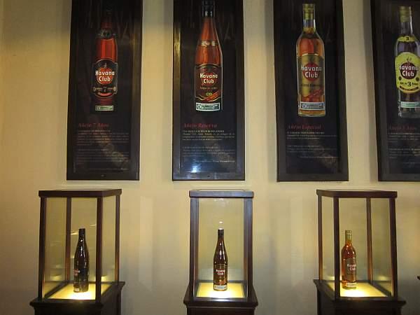 Muzej ruma