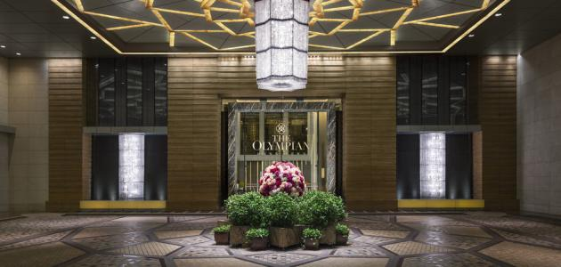 Sino Hong Kong's Newest Hotel: The Olympian