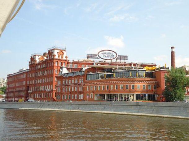 dvorac-tvornica-moskva