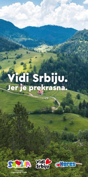 Vidi Srbiju