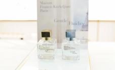 Stigli novi niche mirisi Gold i Silver parfemske kuće Maison Francis Kurkdjian
