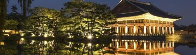 Južna Koreja zemlja brojnih znamenitosti i drevnih hramova