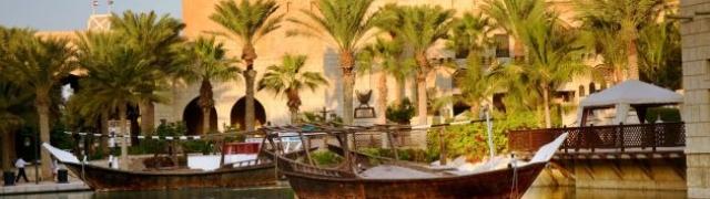 Znamenitosti i turističke atrakcije u Ujedinjenim Arapskim Emiratima