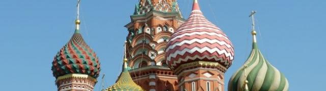 Rusija najveća država svijeta