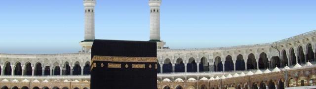 Islamska sveta mjesta