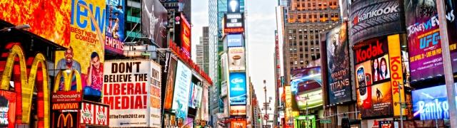 Gdje kupovati u New Yorku
