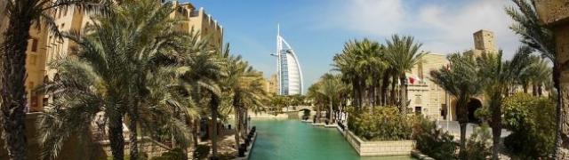 5 zalogaja Dubaija koje ćete pamtiti
