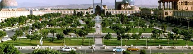 Iran zemlja stare Perzije