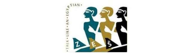 Škola egiptologije u Arheološkom muzeju