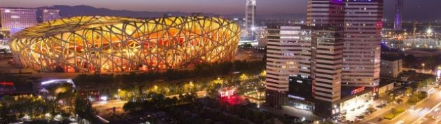 Peking – intelektualno središte Kine