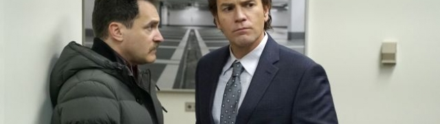Premijera serije Fargo s Gordanom Bogdanom