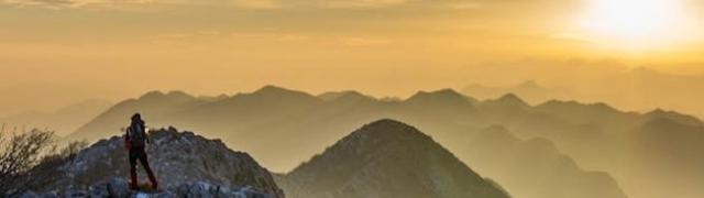 """Izložba fotografija planinarskog društva Sveučilišta """"Velebit"""""""