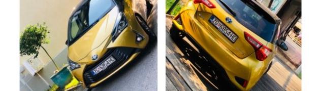Hybrid Yaris Toyotina zvijezda na gradskim ulicama