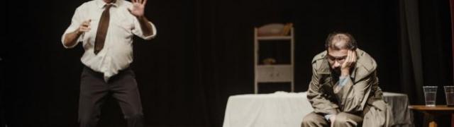 Predstava Nuspojave osvaja publiku u Hrbatskoj