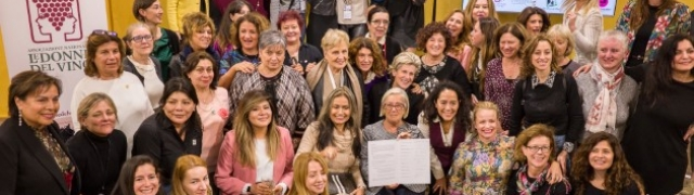 Forum of the Women in Wine Worldwide