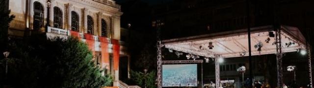 Pratite dodjelu nagrada Sarajevo Film Festivala