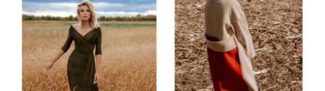 Haljina i čizme kao stvorena kombinacija za jesen 2020