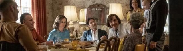 Svi sveci mafije novi je film o obitelji Soprano