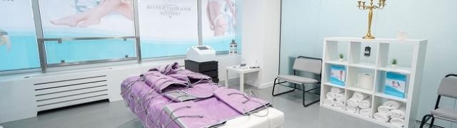Novootvoreno beauty središte