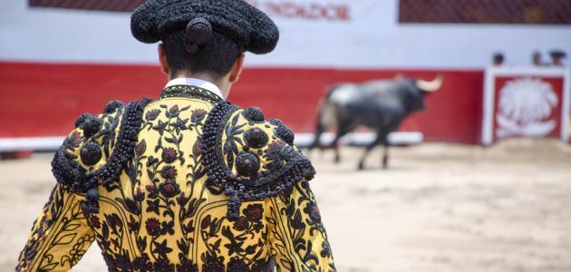 Španjolska zemlja vedrih ljudi