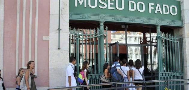 muzej-fado-21