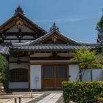 kyoto-botanicki