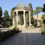 Iran_vrt i kupola