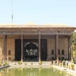 Iran_tradicionalne perzijske kuće i vrtovi
