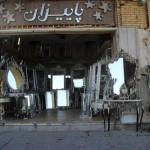 Iran_prodavaonica ogledala
