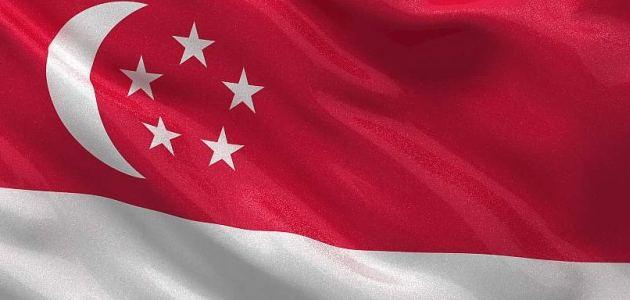 Druženje u Singapuru