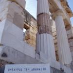 grcka-atena