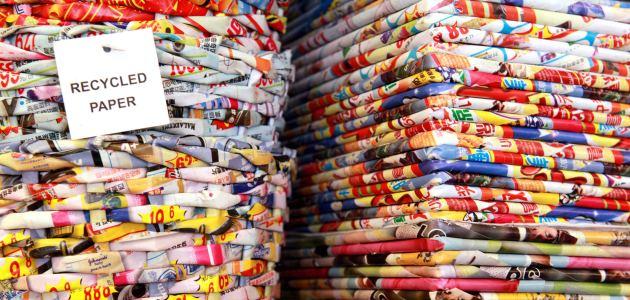 recikliranje papira