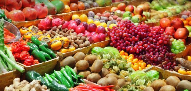 povrce-zeljezo