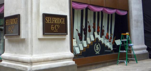 selfridge