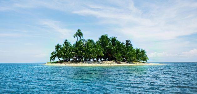 privatni-otoci