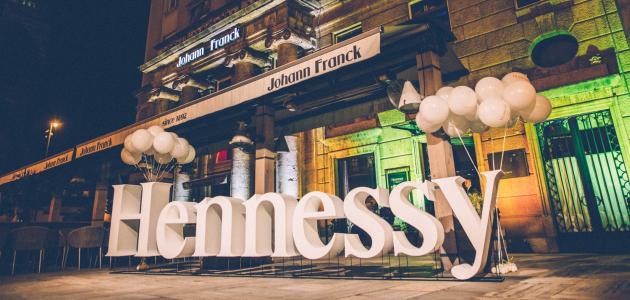Obilježena 250. obljetnica kuće Hennessy