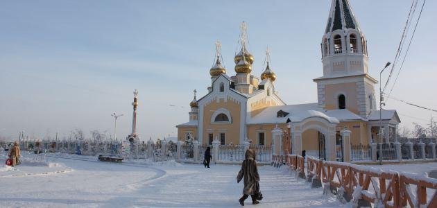 jakutsk najhladniji grad na svijetu