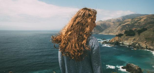 Roman Otok ljubavi – V dio