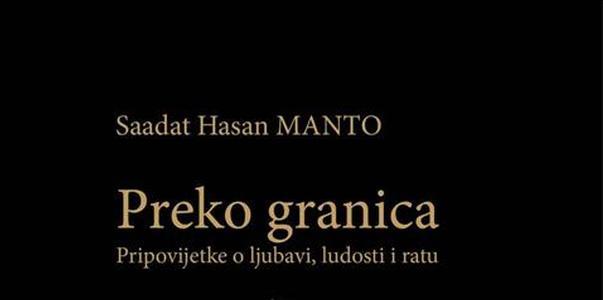 manto-preko-granica