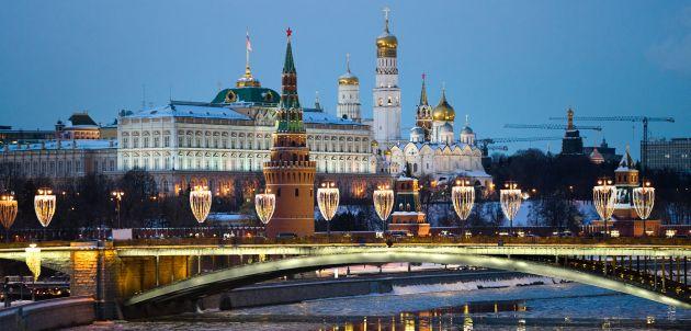 Zašto vrijedi posjetiti Moskvu?