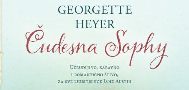 cudesna-sophy