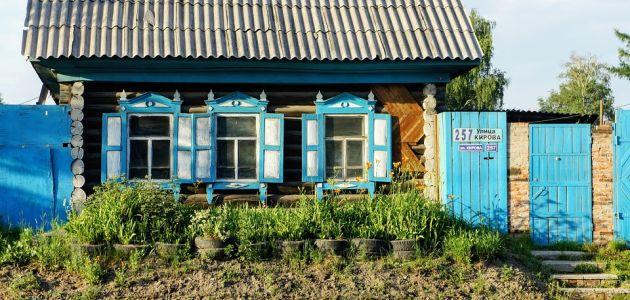 Putovanje u Altajsko gorje Sibira