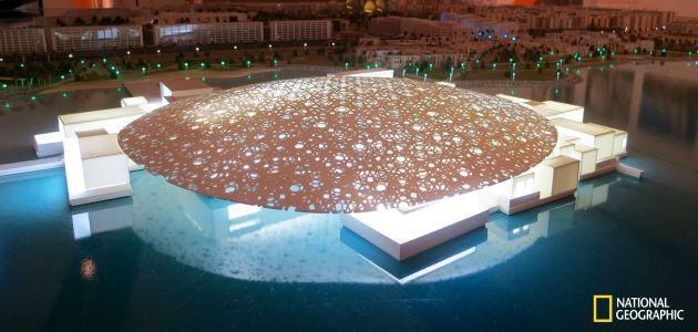 Megagrađevine: Louvre Abu Dhabi