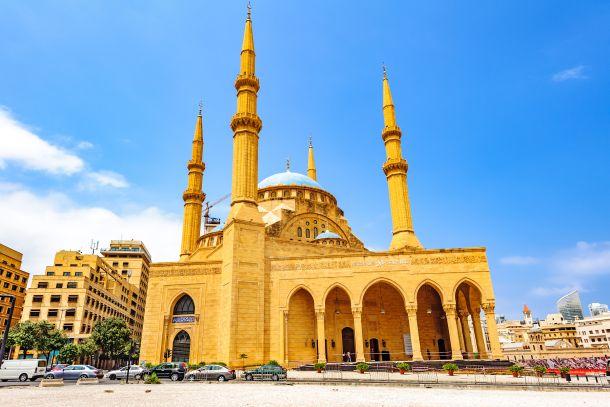 Al Amin Bejrut Atlas