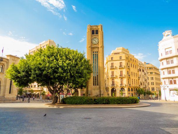 Beirut Atlas