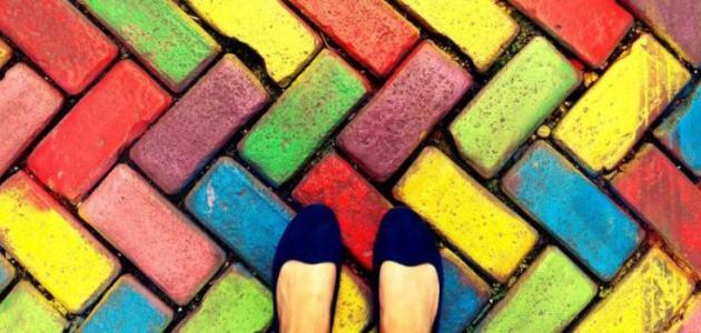 Međunarodni dan boja obilježite šetnjom kroz najljepše zemalje svijeta