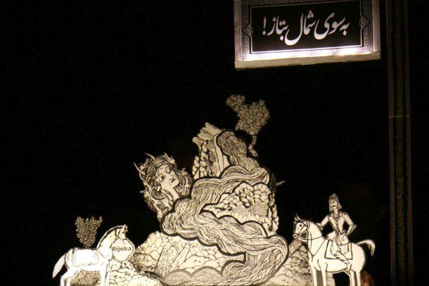 Teheran-Kaz_trupa_Maahee-SIMIN_I_FARZAN 2