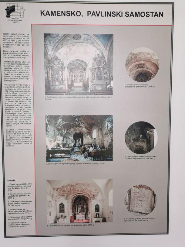 pavlinski-samostan-4