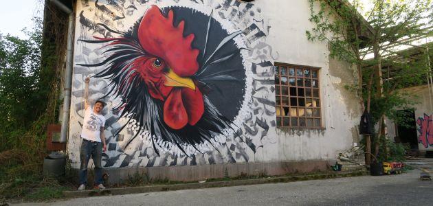 Mural na Pešćenici poziva na buđenje