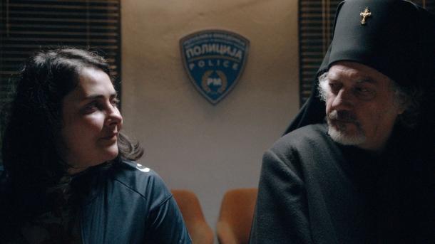 film Bog postoji njeno ime je Petrunija